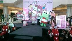 夢時代、統一阪急周年慶 Hello Kitty助陣