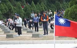 紀念古寧頭戰役 官兵與陣亡將士親屬向墳塋獻花