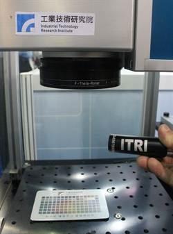 皮奈秒雙脈衝光纖雷射源 工研院今發表