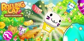 """Ucube Games發表可愛喵咪遊戲""""Rolling Cat""""全球英文版"""