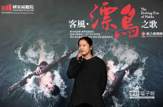 圖為化踊舞輯創辦人暨藝術總監、同時也是新古典舞團舞者暨編舞家盧怡全。(王錦河攝)