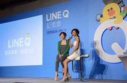 《LINE Q》新功能「你問我答」上線