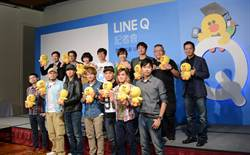 LINE Q新功能「你問我答」正式上線