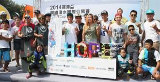 蓮潭盃纜繩滑水國際公開賽25、26日舉行