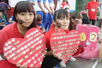 大成中學自製海報 響應飢餓12小時