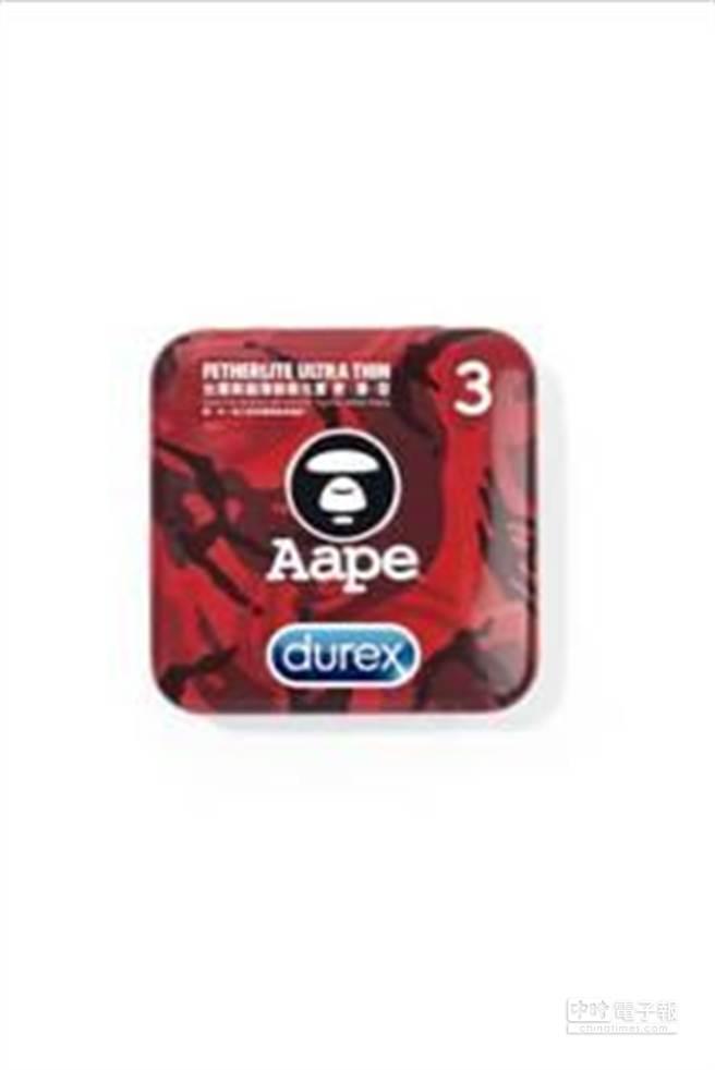 「durex X AAPE by A Bathing Ape 聯名限量鐵盒版」衛生套。圖:業者提供