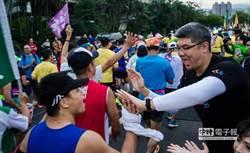 呼應市民需求 連勝文重視路跑活動