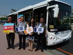 台中市轄公車 客語播音正式上路