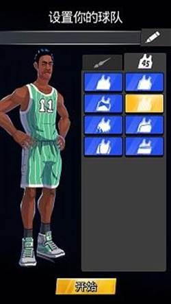 《籃球明星爭霸戰》一起灌籃free style吧