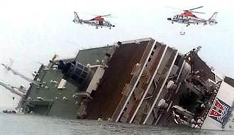 世越號沈船案 船長李俊錫遭求處死刑