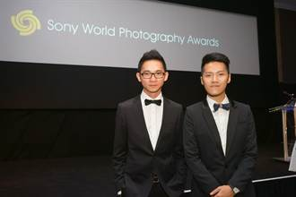 活動快訊—Sony世界攝影大賽盛大徵件中