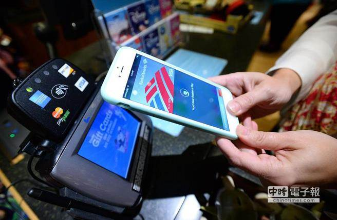 Apple Pay上線72小時,就有超過百萬張信用卡啟用。(美聯社)