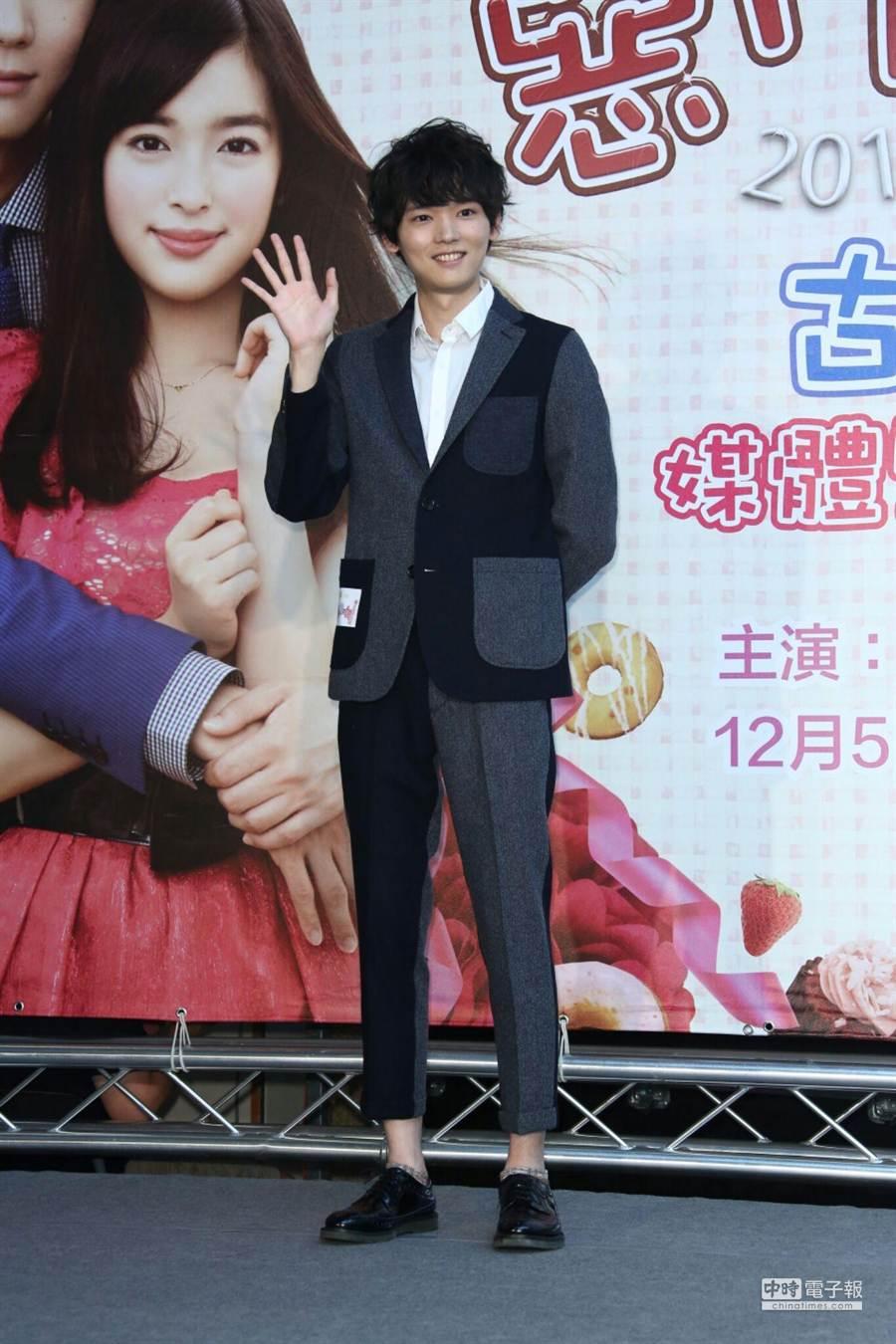 男主角古川雄輝出席衛視中文台日劇「惡作劇2吻」粉絲見面會。(羅永銘攝)