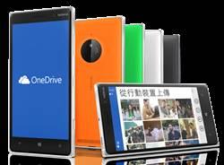 微軟Lumia 830親民旗艦機登台