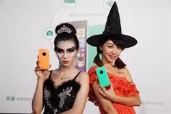 搭載WP 8.1  Lumia 830正式在台上市