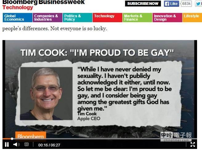 庫克在網站撰文,公開表示以身為同志為榮。 (翻攝自彭博商業週刊網站)