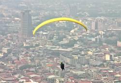 埔里飛行傘國際公開賽 台首辦2類賽