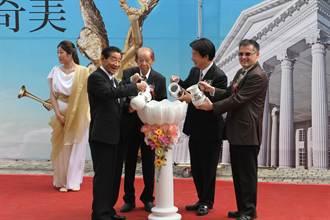 奇美博物館元旦正式開放 全亞洲最大藝術博物館