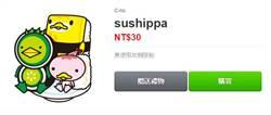 擬人化壽司 自己戴墨鏡超搞笑
