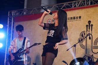 坤泰盃青少年熱音大賽 決賽名單出爐