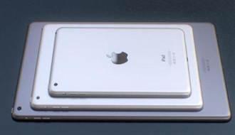日網站爆料 iPad Pro其實是12.2吋