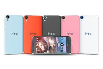 HTC Desire EYE/820售價曝光 著實誘人