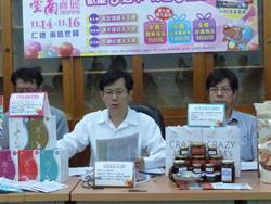 台南商展開幕  主打健康環保商品