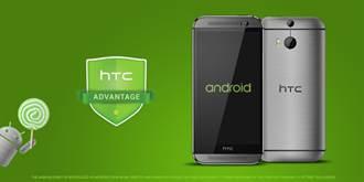 HTC One M8/M7升級安卓5.0 90天內實現