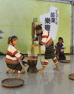 原住民慶豐年  秋季部落微旅行