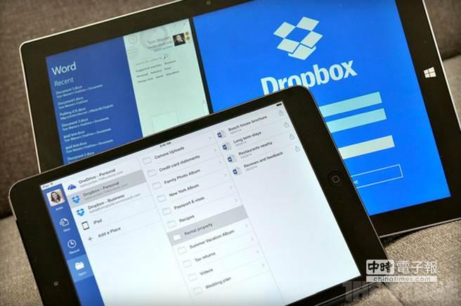 微軟與Dropbox破冰,達成合作協議。(圖/the verge)