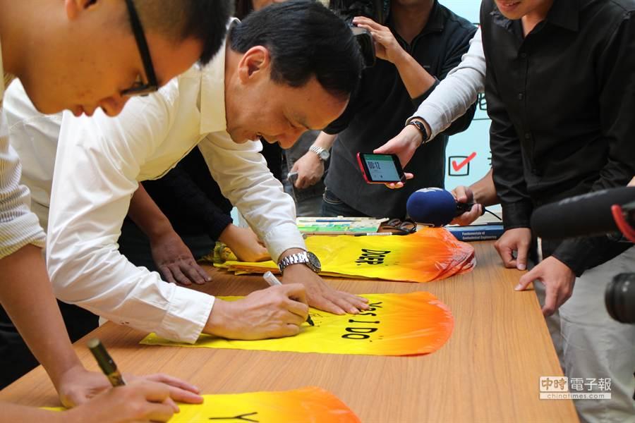 朱立倫5日在競選總部的「DOER workshop」寫下心願,推「做好事、說好話、存好心」的三好運動。(池雅蓉攝)