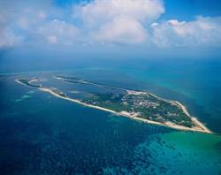 南海保育重要據點  東沙研究中心揭牌