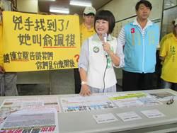 4年前高市議長跑票疑雲 民進黨同志內鬥