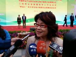 福省三明市舉辦第十屆海峽兩岸林業博覽會