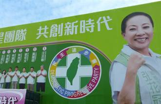 大埔鄉長黃國明 登廣告撇加入綠色團隊