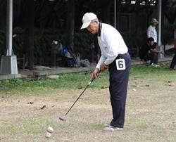 不老槌球手 91歲林阿公和88歲許阿嬤