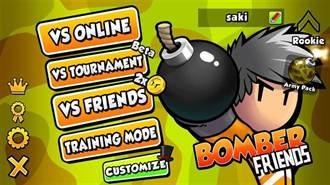 《Bomber Friends》美式畫風的炸彈超人