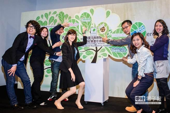 國內一群具有綠色環保、企業社會責任理念的電子商務企業家,共同成立「綠色電子商務聯盟」,參考國外各大綠色商業企業社會責任指標,制定「綠色電子商務聯盟 企業社會責任行為準則」。(郭吉銓攝)