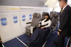漢莎航空優選經濟艙  陸5大城市展出