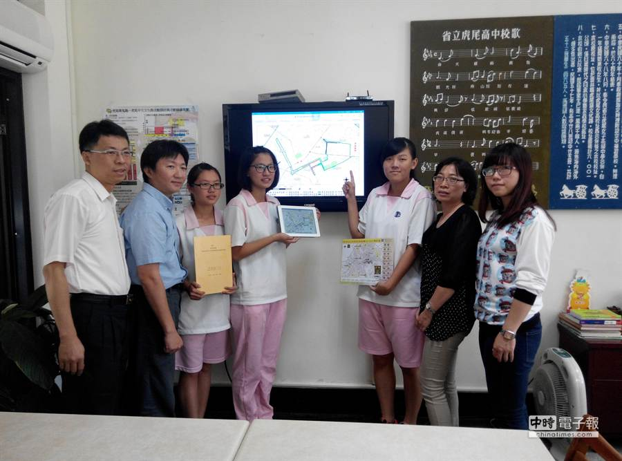 虎虎高中参加了全國地理資讯賽初赛第9,決賽逆轉勝冠軍。(許素惠攝)