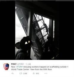 吊籃故障 清潔工掛69層樓高