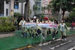 飢餓三十募款 830位學生冒雨路跑