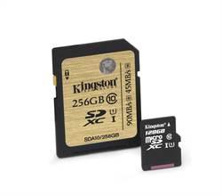 Kingston兩款記憶卡 最高容加倍