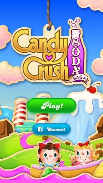 《Candy Crush Soda Saga》老梗出新玩法?