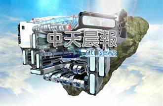 「中天晨報」線上直播-20141114