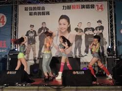 李婉鈺打藝人牌 張震嶽、MC HOTDOG站台