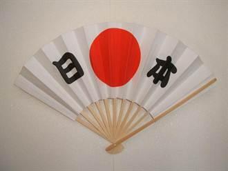 中國人愛稱日本為小日本 其來有自