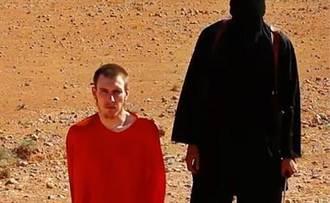 IS再開殺戒 美國人質遭斬首