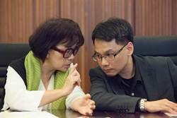 補償政治受難者 文化部將公開判決書