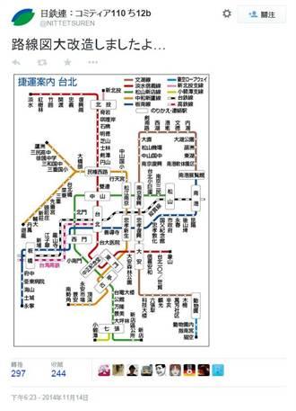 如何轉乘霧煞煞?日本網友細心畫台北捷運圖